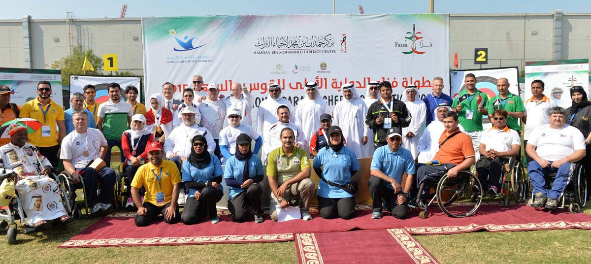 Fazza Championships Host First Para Archery Event in the
