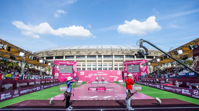 The arena at the 2019 Hyundai Archery World Cup Final in Moscow.
